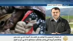 سوريا تستغيث- الكيان الصهيوني  يقصف الجيش الحر