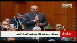 سعد عمارة: التمويل الأجنبي يمول الثورة المضادة