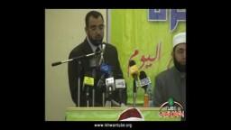 حصرياً .. كلمة د/ جمال عبد الستار المتحدث بإسم نقابة الدعاة فى المؤتمر الأول للنقابة بمسجد الفتح