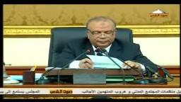 د. سعد الكتاتني خلال جلسة مناقشة قضية التمويل الأجنبي : نرفض التهديد والوعيد الامريكي
