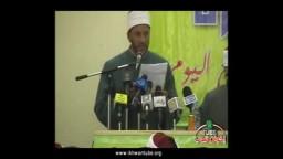 حصرياً .. كلمة إمام وخطيب بالأوقاف فى المؤتمر الأول لنقابة الدعاة بمسجد الفتح