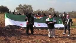 سوريا تنتفض-- تشكيل كتيبة أحرار عفرين من الأكراد 13/3/2012