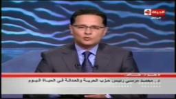 الدكتور محمد مرسى رئيس حزب الحرية والعدالة وحوار خاص / قناة الحياة / 14 مارس 2012 وتصريحات بشأن حكومة الجنزورى