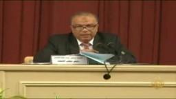 إقرار لجنة تأسيس الدستور في 24مارس