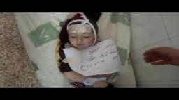 صمتكم يقتلهم--  الشهيد الطفل أحمد اللاظ 20 3 2012