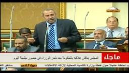 النائب محسن راضي يؤكد أن مبررات ممثل الحكومة مستفزة وهناك مؤامرة