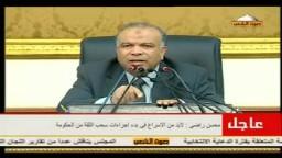 د. سعد الكتاتني يؤكد أن مجلس الشعب يستطيع سحب الثقة من الحكومة ويحدد مسئولية رئيس الوزراء