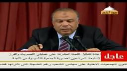 د. سعد الكتاتني يعتذر للنائب صبري عامر