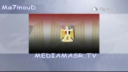 بيان المجلس العسكري ردا على بيان الإخوان المسلمين