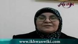 أ/ سميرة قطامي زوجة أ/ إبراهيم المصري الأمين العام للجماعة الإسلامية- الجزء الثاني