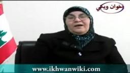 أ/ سميرة قطامي زوجة أ/ إبراهيم المصري الأمين العام للجماعة الإسلامية- الجزء الثالث