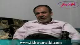 عبد الله بابتي - شهادات ورؤى - الجزء الثاني