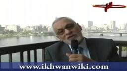 الأستاذ علي البيانوني المراقب العام لإخوان سوريا سابقا - الجزء الثالث