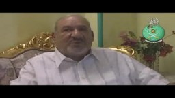 الحاج صفوت مصيلحى من الرعيل الأول لجماعة الإخوان .. شهادات ورؤى على طريق الدعوة .. ج2