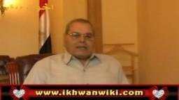 شهادات ورؤى على طريق الدعوة - أ / كمال الفرماوي - الجزء السادس