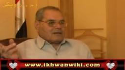 شهادات ورؤى على طريق الدعوة - أ / كمال الفرماوي - الجزء السابع