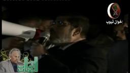 د/ محمد مرسي فى جنازة الأستاذ / هلال .. أرشيف ج2