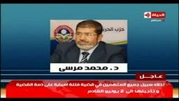 رئيس حزب الحرية والعدالة يلتقي بشيخ الأزهر