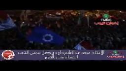لقاء حصري مع أ. محمد داوود عبد العليم  وكيل مجلس الشعب من اعتصام التحرير