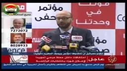 حملة الدكتور مرسي تعلن فوزه بإنتخابات الرئاسة المصرية