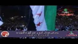 حصريا تضامن معتصمي التحرير مع الثوره السوريه 23/ 6/ 2012