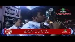 حصريا من ميدان التحرير - ارفع راسك فوق