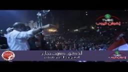 حصريا كلمة الدكتور صفوت حجازى- من اعتصام التحرير 23/ 6/ 2012