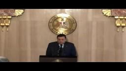 قرارات هامة للسيد رئيس الجمهورية 8-8-2012