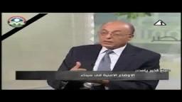 اليزل  مصر لديها المبرر لمضاعفة قواتها في سيناء