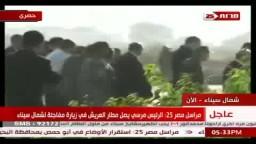 الرئيس مرسى  فى زيارة مفاجأة لسيناء