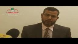 قيم رمضانية  مع الأستاذ فرج أبو طير .. ح8