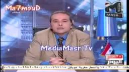 عكاشة:إعلانات ببلاش للمشير و سليمان عشان معهمش فلوس!!!