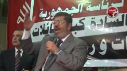 مرسى لأهالى إمبابة .. كلنا فى الشوارع لو تم التزوير