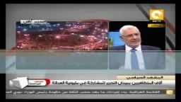 د/ عبدالمنعم أبوالفتوح: نرفض فكرة  المجلس الرئاسى الآن