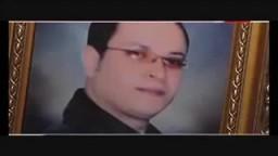 د/ محمد مرسي والشهداء .. فيلم قصير