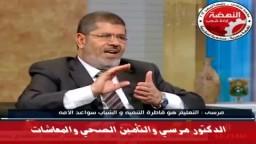كلمة د. محمد مرسى بخصوص التأمينات والمعاشات