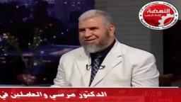 الدكتور محمد مرسى و العاملين في السياحة