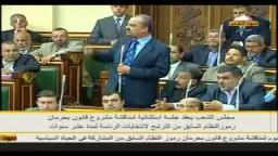 البلتاجي: رجال مخابرات مبارك هم الطرف الثالث