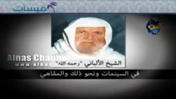 اجمل ما قيل في الامام حسن البنا مؤسس جماعة الإخوان