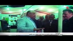 معرض انتج واشتري المصري برعاية الحريةو العدالة