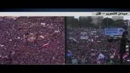 يسقط يسقط حكم العسكر.. مليونية حماية الثورة 13_4_2011