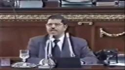 أ. د/ محمد مرسي وإستجواب كارثة قطار الصعيد