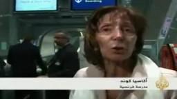 الكيان الصهيوني يعتقل نشطاء مؤيدين للفلسطينيين