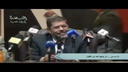 د. مرسي ... لن ينجح أحد من الفلول -