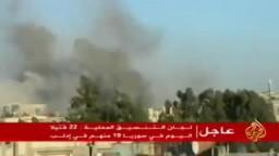 جيش المجرم بشار يواصل قتل الأبرياء