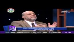 بطيخ- مصر بها قضاة مستقلين ولا يوجد بها قضاء مستقل