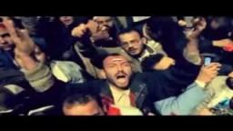 ?الى الثورة المصرية اغنية دولا مين - يحيى حوى ?