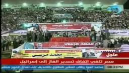 أقوى الهتافات للدكتور محمد مرسى فى ستاد المنصورة