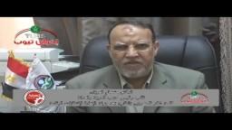 د/ عصام العريان وكلمة شكر للمصريين بالخارج