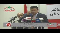 د/ ياسر على فى مؤتمر الفريق القانونى لحملة د/ مرسي